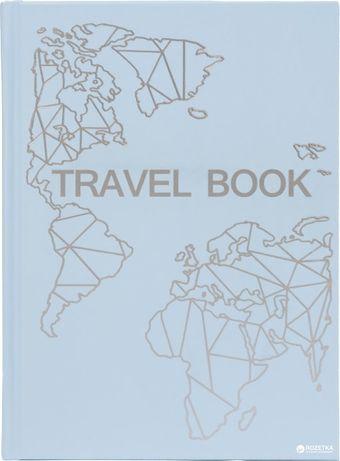 Тревелбук для путешествий