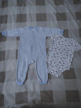 Одежда для детей. Набор одежды