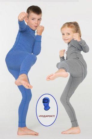 Теплое зимнее детское термобелье Radical дитяча термобілизна комплект