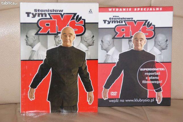 Ryś (książka) + Ryś (film dvd) - dwa Rysie w komplecie do sprzedania