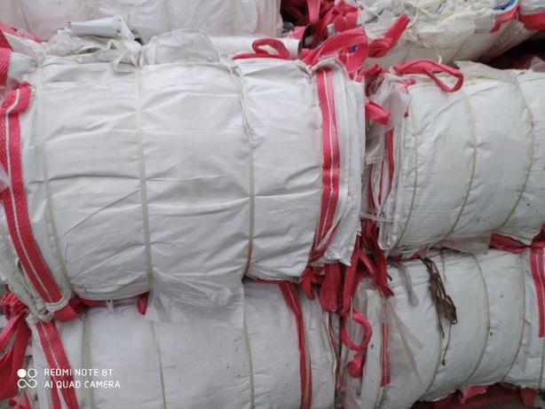 Big Bag worki używane 93/93/105cm na zboże/ hurt