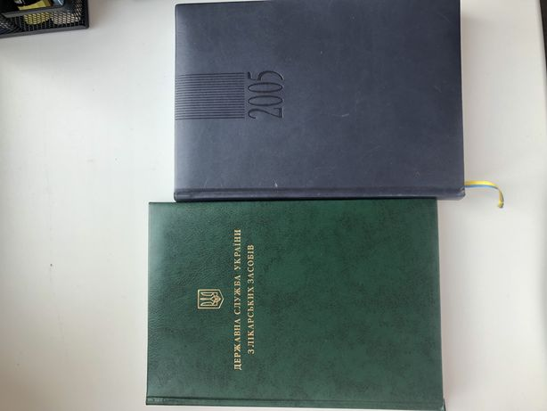 Ежедневники формата А5/планнеры/блокноты/записные книжки