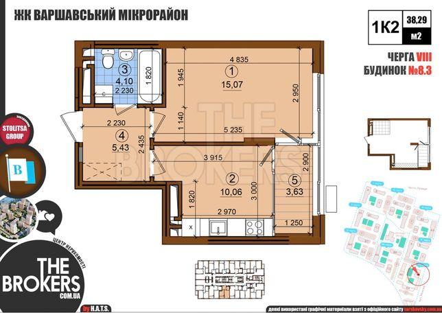 1к ЖК Варшавский микрорайон, без комис! 38,29 м2, 22й эт, пр. Правды