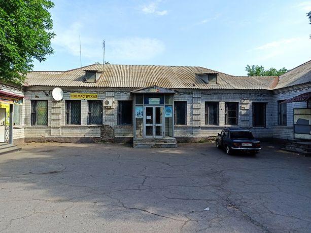 Продам отдельно стоящее здание 800 кв.м.