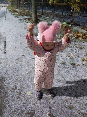 Детский комбинезон куртка зима на 1 - 2.5 года + шапка
