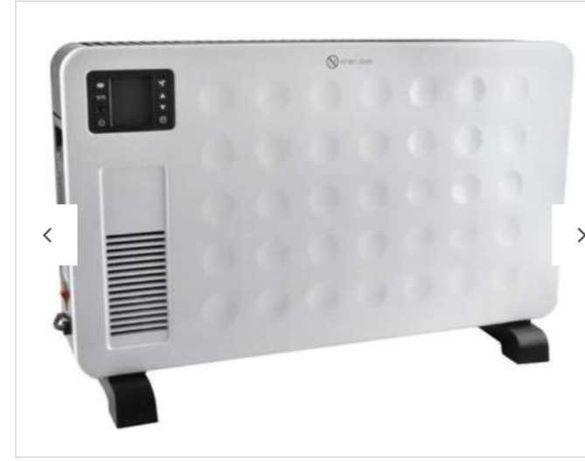 Grzejnik konwektorowy LCD 2300W biały