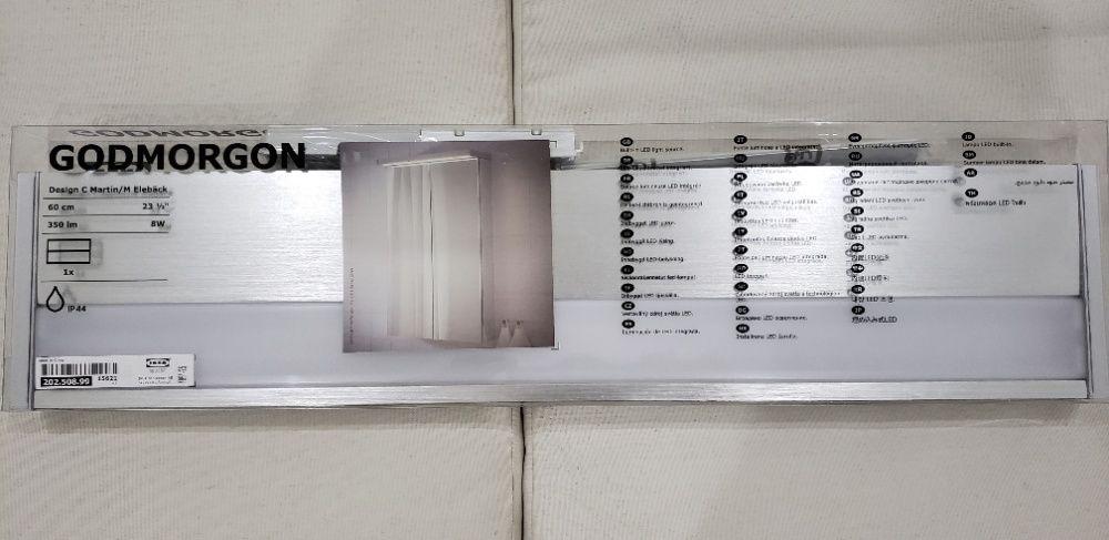 Iluminação LED p/armário/parede GODMORGON Horta (Matriz) - imagem 1
