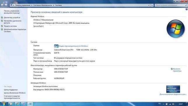Ноутбук K50IJ SSD128+HDD320/500