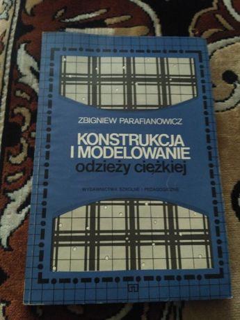 sprzedam Konstrukcja i Modelowanie Z. Parafinowicz