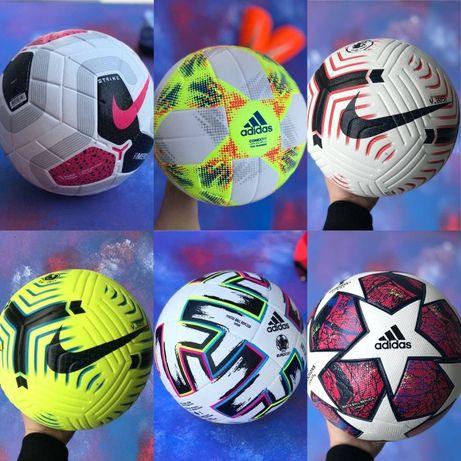 Футбольный мяч Адидас, Найк, Adidas, Nike для футбола Евро Euro