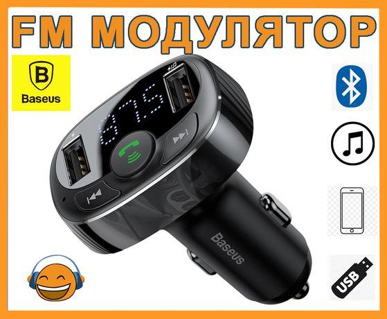 FM модулятор для авто / ФМ трансмиттер в машину / с Bluetooth / Baseus