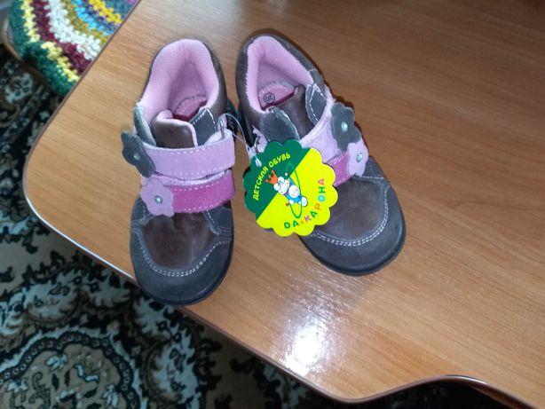 Ботиночки детские, новые