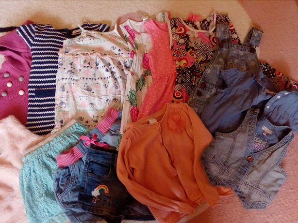 Ubranka dziewczęce