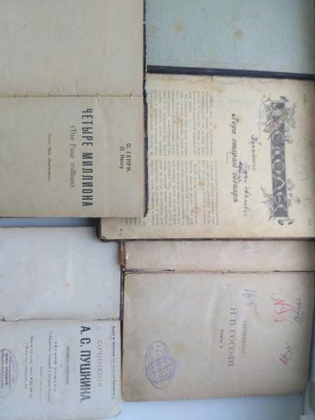 Старинные книги разные до 1925г
