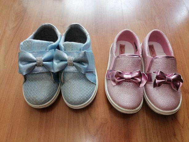 Buty dziecięce dla dziewczynek