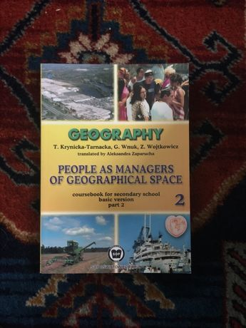 People as managers of geographical space part 2