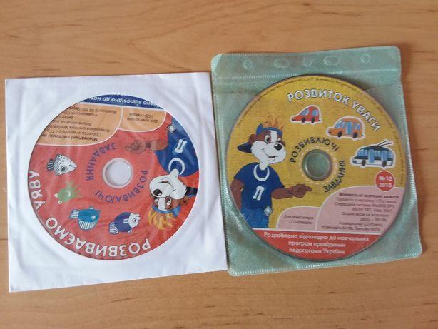 Пiзнайко CD диски от 2 до 6 лет развивающие игры для детей купить