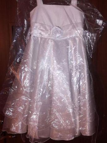 Elegancka sukienka biała