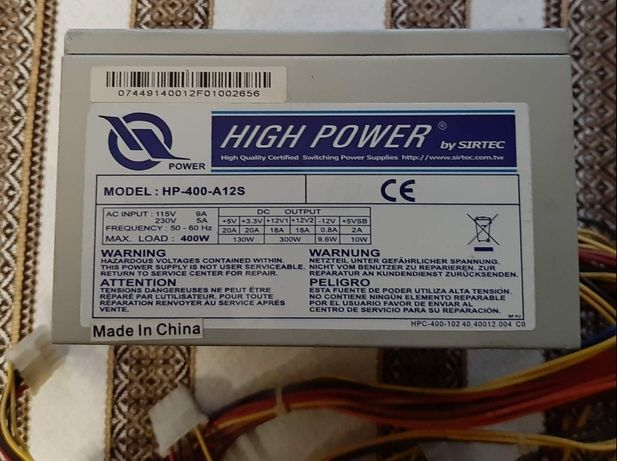 Блок питания (400w) Hp-400-A12S High power