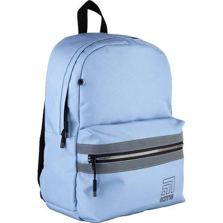 Рюкзак для девочки Kite City