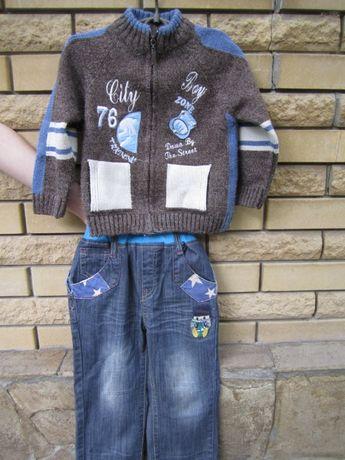 кофта+ джинсы 3-5 лет