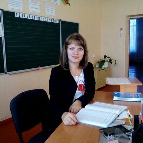 Репетитор початкових класів,підготовка до школи