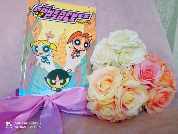 komiks powerpuff girls classics atomówki tom pierwszy 1