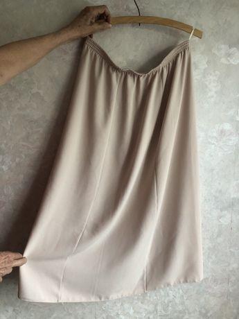 Spódnica duży rozmiar!!