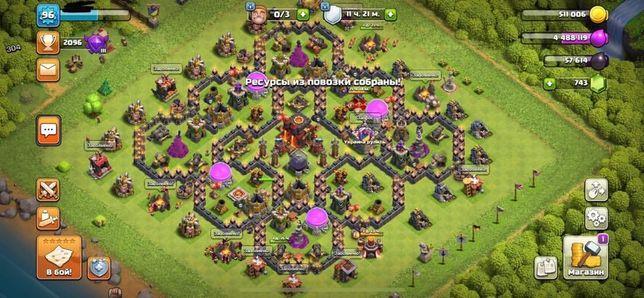 Аккаунт clash of clans