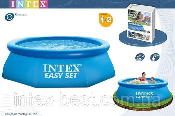 Intex 28110 - надувний басейн Easy Set 244x76 см