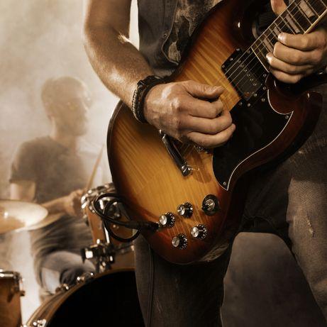 Szukamy gitarzysty