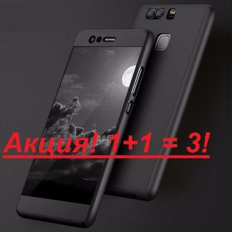 Чехол 360 со стеклом Huawei P8/10/20/30/pro/lite/p smart/Mate/honor