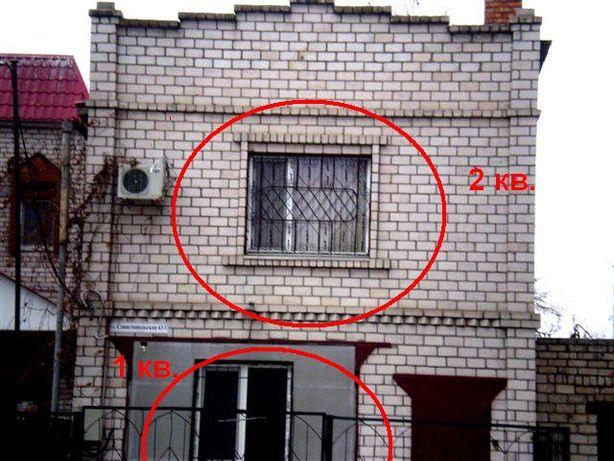 2-ух комн. кв. дом, 4 дивана, Садовая Чкалова. СИТИ-Центр,WI-FI, док