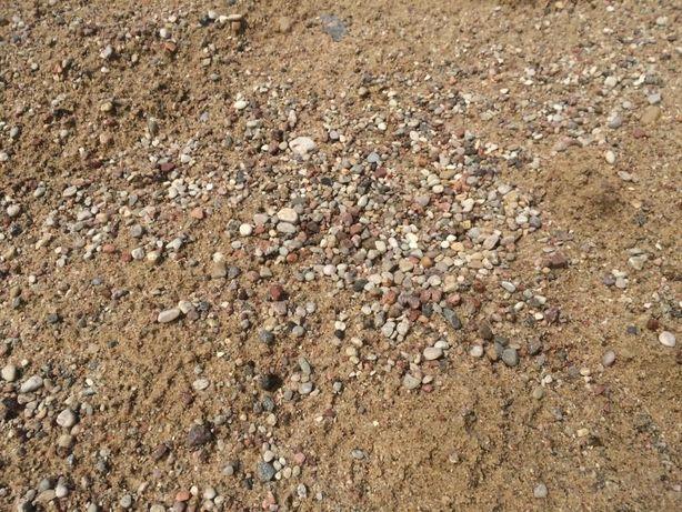 Żwir do betonu kruszywo żwirowe z dostawą