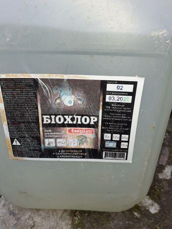 Биохлор,дезинфекция,санитарная обработка