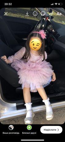 Плаття Принцеси