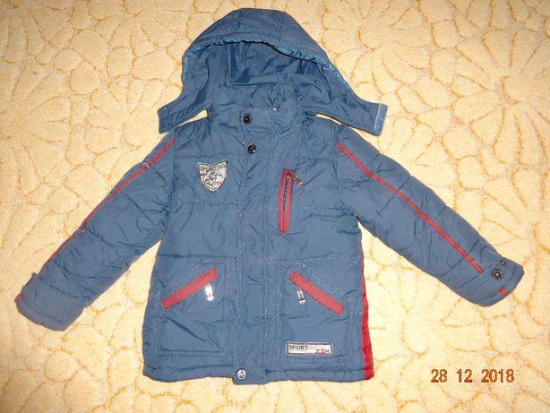 Детская зимняя куртка ZSK размер XL