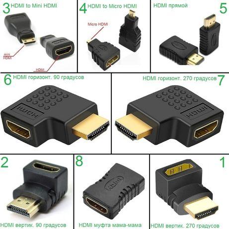 8 видов Переходник HDMI, Mini, Micro, 90 и 270 градусов, ХДМИ муфта