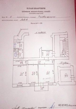Продам 3 кім квартиру в центрі Львова