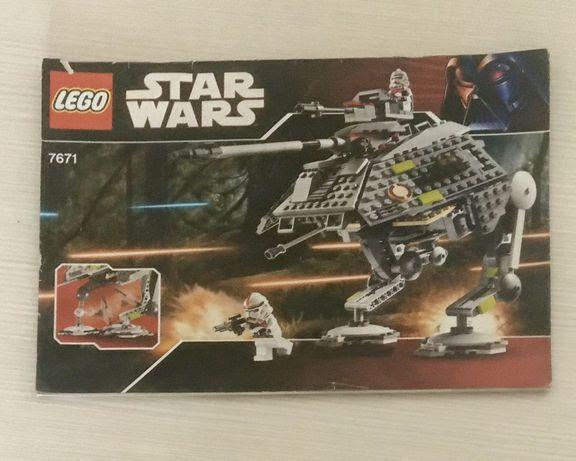 [Состояние: б/у] Lego Star Wars 7671 / Лего Звездный Войны