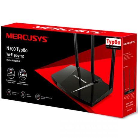 Роутер Mercusys 330 Турбо НОВЫЙ Гарантия Наличие Хит Продаж 1490руб