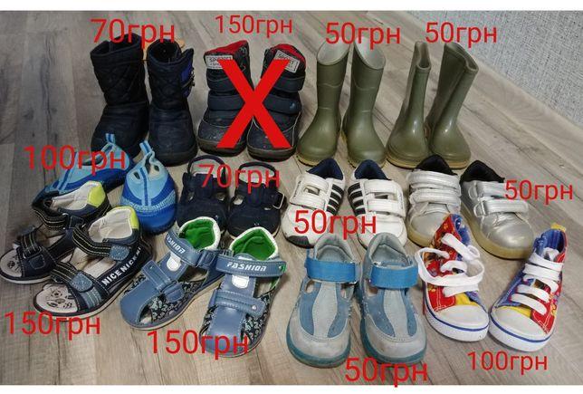 Кроссовки мокасины чоботи тапки сандали сапоги кораллки аквашузы