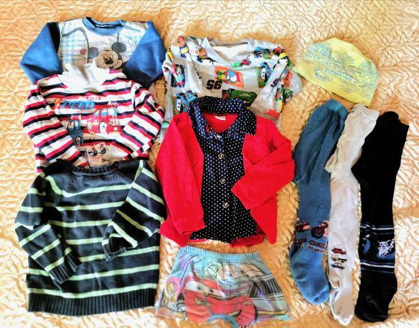 Вещи детские для мальчика (свитер,шапочка,футболка) Бесплатн.доставка!