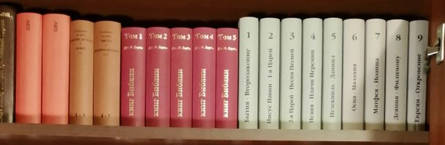 Синопсис книг Библии (Толкование, комментарии). Дж.Н.Дарби. В. Келли