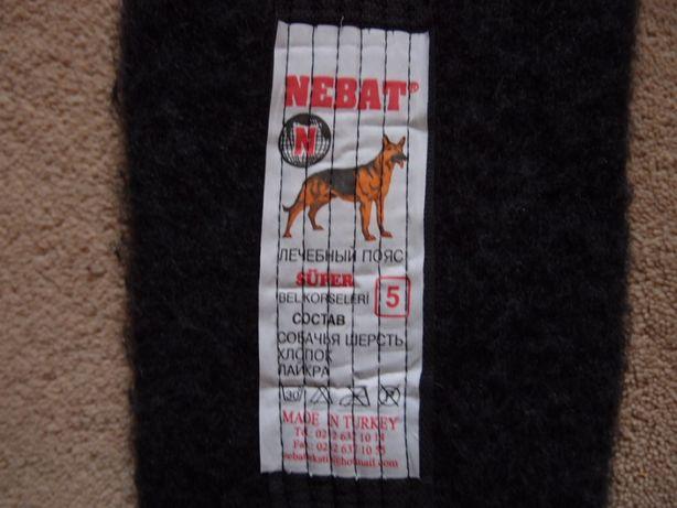наколінник з собачої шерсті Nebat