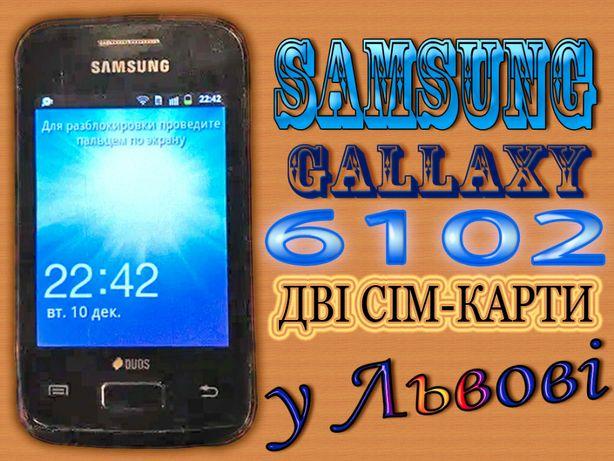 Samsung Galaxy S 6102 Duos