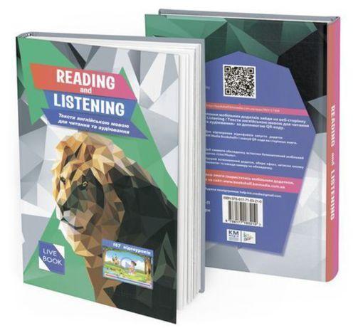 Срочно Учебник READING AND LISTENING тексты для чтения! 2-5 класс