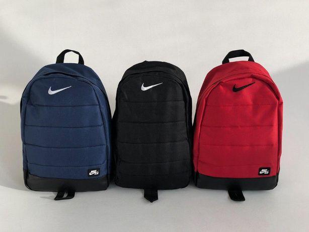 РАСПРОДАЖА! Рюкзак сумка найк, портфель Nike 3 расцветки + ПОДАРОК!