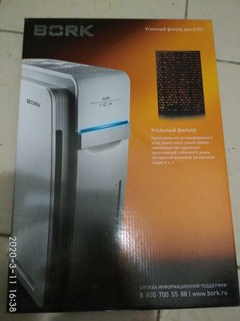 Фильтр угольный Bork A702