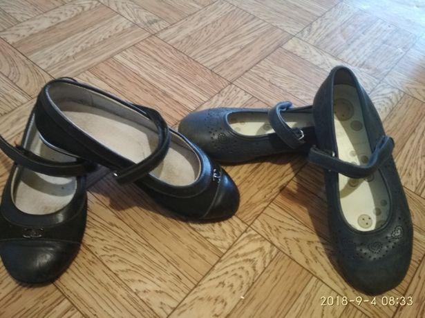 Туфельки chicco р.30